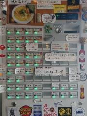 麺屋 齋虎【弐】-2