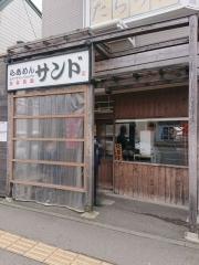 らあめん サンド【弐】-1