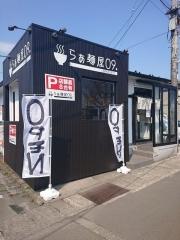 らぁ麺屋09。-1