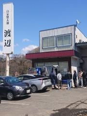 自家製太麺 渡辺-1
