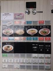 noodle sohop arakawa 鴨麺 荒川屋-2