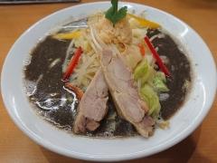 麺や 遊大-3