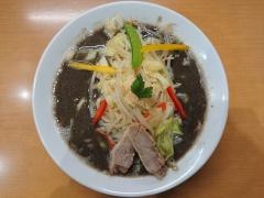 麺や 遊大-4