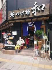 【新店】つけ麺 和 仙台広瀬通り店-0
