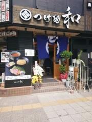 【新店】つけ麺 和 仙台広瀬通り店-1