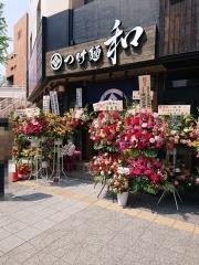 【新店】つけ麺 和 仙台広瀬通り店-3