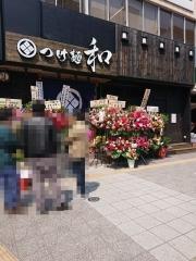 【新店】つけ麺 和 仙台広瀬通り店-4