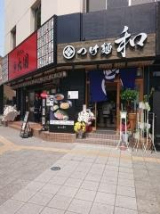 【新店】つけ麺 和 仙台広瀬通り店-20