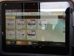 仙台大勝軒【弐】-7
