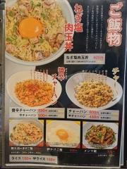 麺王道 勝-5