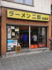 ラーメン二郎 仙台店-1
