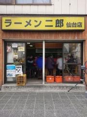 ラーメン二郎 仙台店-11