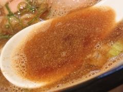 麺屋いおり【弐】-4