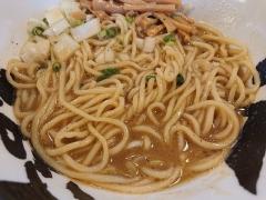 麺屋 久兵衛-11