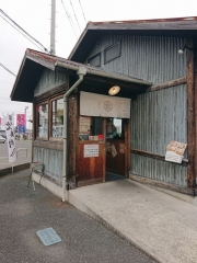 麺屋 久兵衛-14
