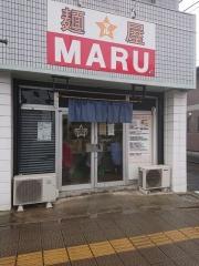 麺☆屋 MARU-1