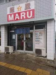 麺☆屋 MARU-2