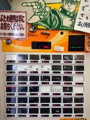 麺☆屋 MARU-4