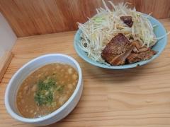 麺☆屋 MARU-5