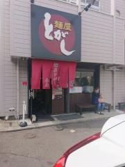 麺屋とがし本店-2