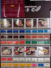 麺屋とがし本店-3