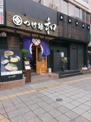 つけ麺 和 仙台広瀬通り店【弐】-1