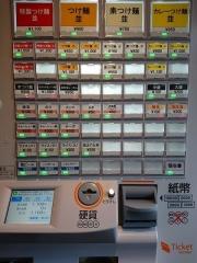 つけ麺 和 仙台広瀬通り店【弐】-2