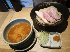 つけ麺 和 仙台広瀬通り店【弐】-3
