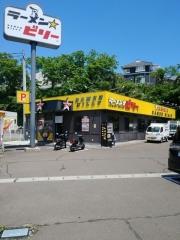 ラーメン☆ビリー 泉学院前店-1