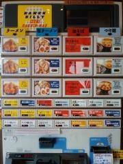 ラーメン☆ビリー 泉学院前店-2