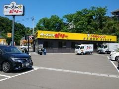ラーメン☆ビリー 泉学院前店-12