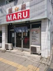 麺☆屋MARU【弐】-8