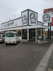 麺舞 杉のや-1