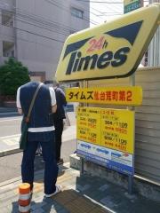 仙臺 自家製麺 こいけ屋-3