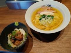 仙臺 自家製麺 こいけ屋-8