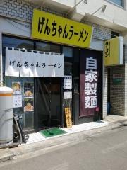 げんちゃんラーメン-1
