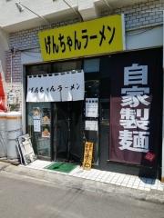 げんちゃんラーメン-14