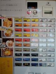 麺屋ダダダ-2
