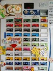 麺や 遊大【弐】-2