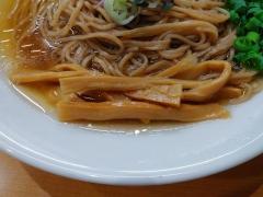 麺や 遊大【弐】-8