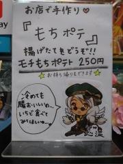 らー神 心温【参】-12