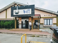 柳麺 多むら 外旭川店-1