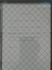 柳麺 多むら 外旭川店-2