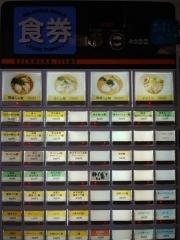 柳麺 多むら 外旭川店-3