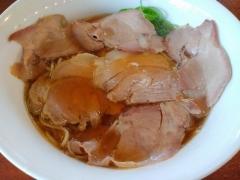 柳麺 多むら 外旭川店-10