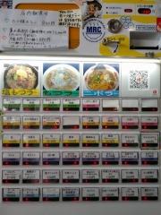 らー神 心温【四】-3