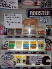 ラーメン 二郎 仙台店【弐】-3