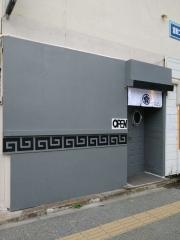 【新店】ラーメン カラテキッド-1