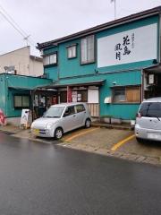 酒田ラーメン 花鳥風月-1
