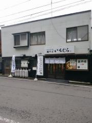 自家製麺 鶏そば いちむら-1